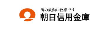 朝日信用金庫 三角支店